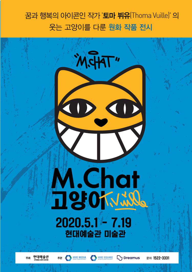 mchatt_poster.jpg
