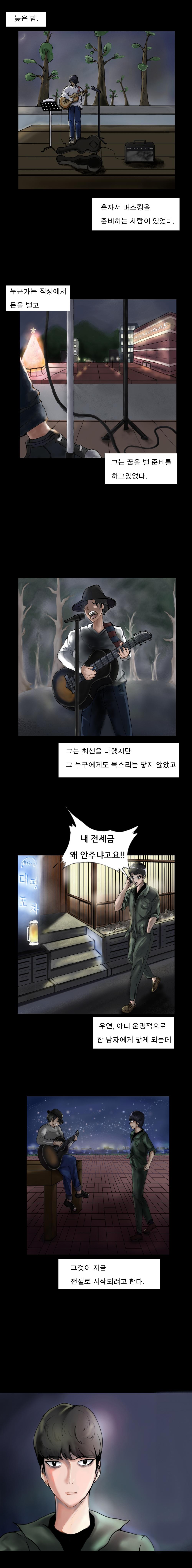 김경현.jpg